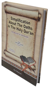 Simplification About The Oaths in The Holy Quran