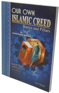 Our Own Islamic Creed Basics and Pillars
